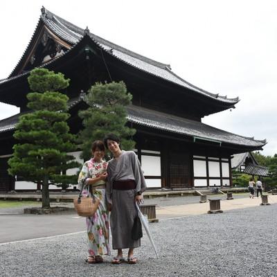 Kimono au quotidien